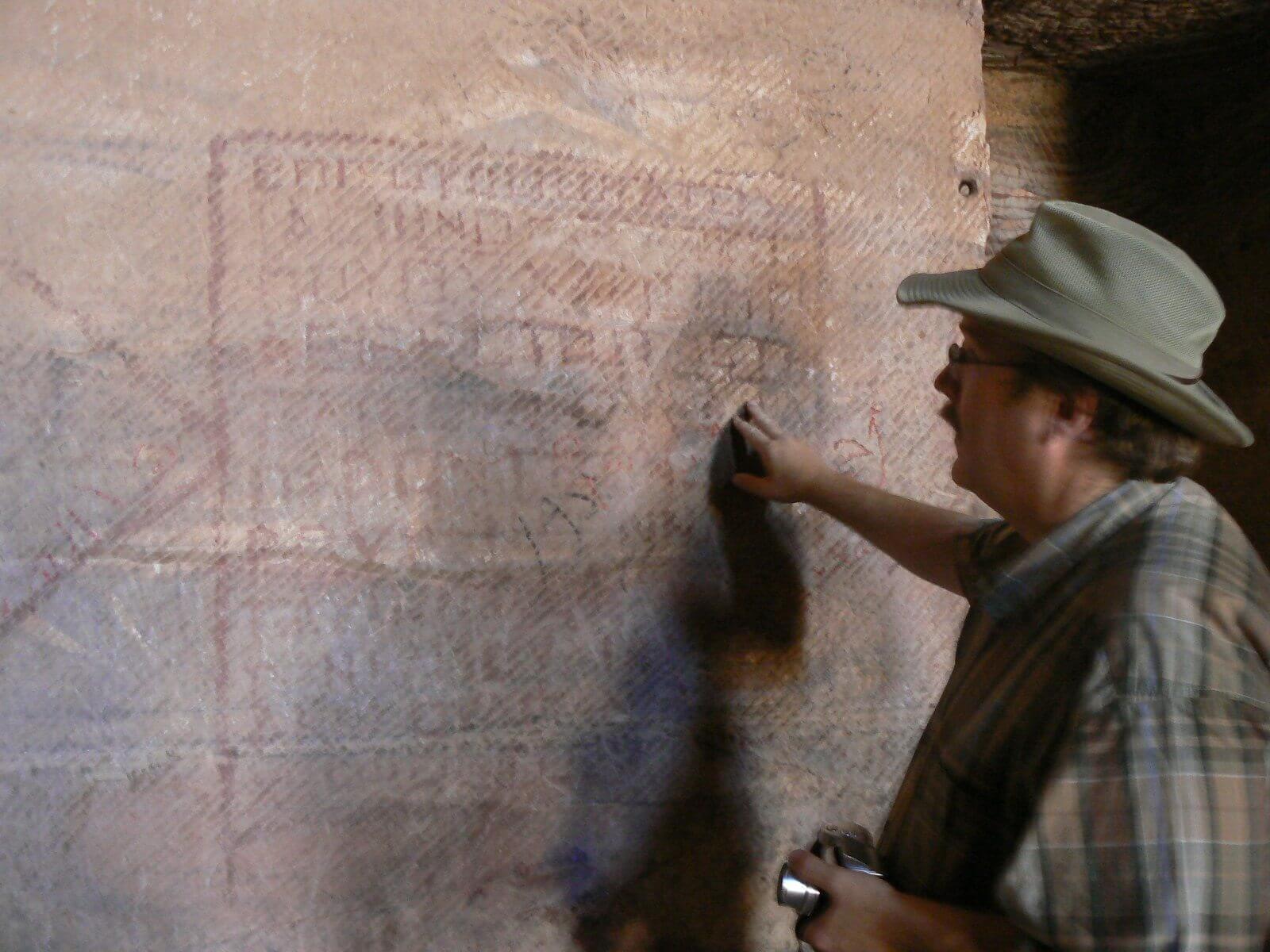 Phil at Petra Me at an Inscription